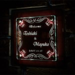 welcometsukamoto.jpg