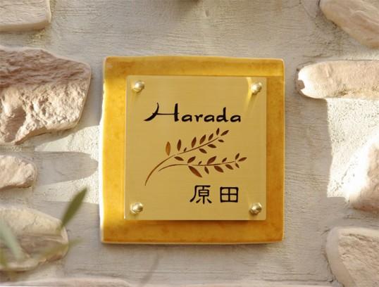 haradafsleafcut1.jpg