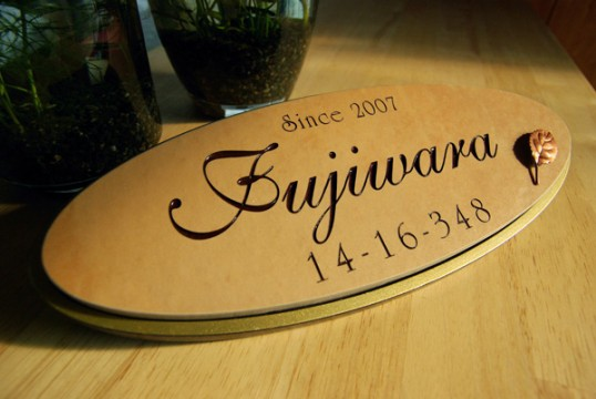 fujiwarakisei2.jpg