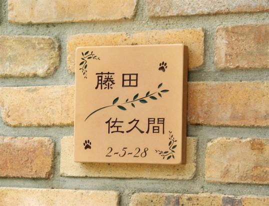 fujitasakuma.jpg