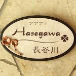 hasegawa2.jpg