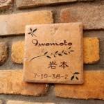 iwamoto1.jpg