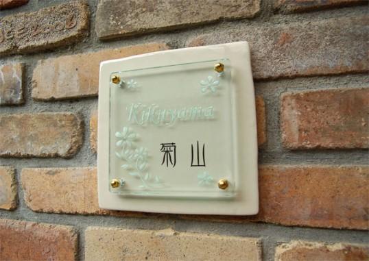 kikuyama1.jpg