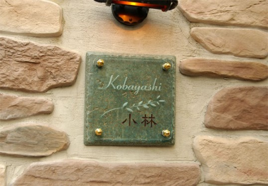 kobayashirokusyo.jpg