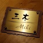mikidou.jpg