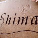 shima2.jpg