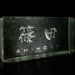 shinoda2.jpg