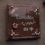 tanaka21.jpg