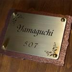 yamaguchidou.jpg