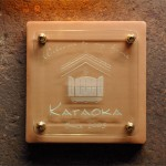 kataoka11.jpg