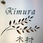 kinura2.jpg