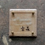 miyamori1.jpg