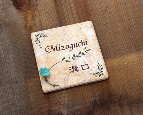 mizoguti3.jpg