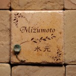 mizumoto.jpg