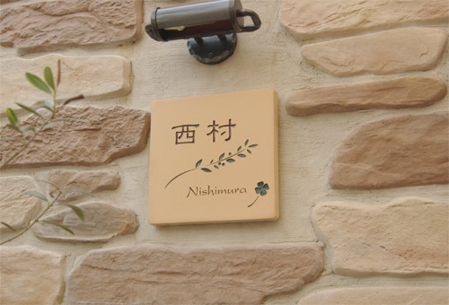 nisimura2.jpg