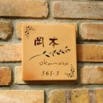 okamoto.jpg