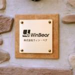 winbear2.jpg