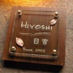 hiyoshi1.jpg