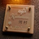 kawamura1.jpg