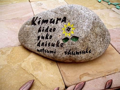 kimura1.jpg
