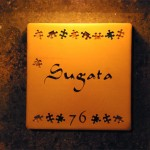 sugata.jpg