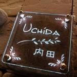 uchida2.jpg