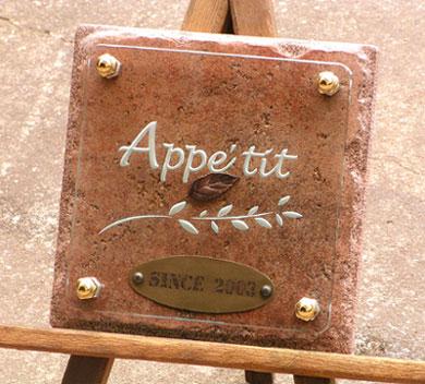 appetit2.jpg