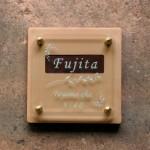 fujita1.jpg