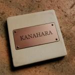 kanahara1.jpg