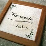 katsumata2.jpg