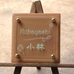 kobayashi1.jpg