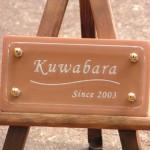 kuwabara.jpg
