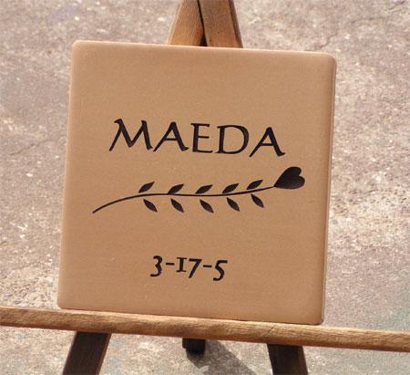 maeda4.jpg
