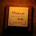 maeno1.jpg