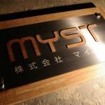 myst2.jpg