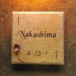 nakashima1.jpg