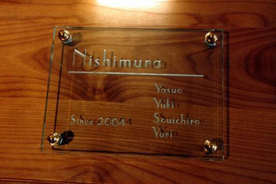 nishimura1.jpg