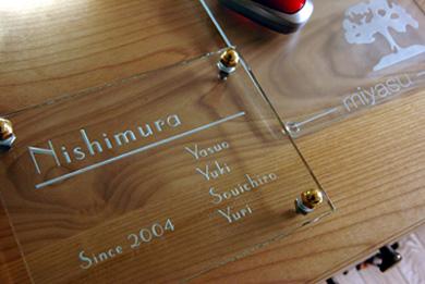 nishimura21.jpg