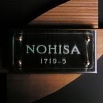 nohisa.jpg