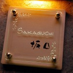 sakaguchi.jpg