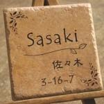 sasaki.jpg