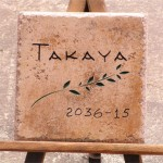 takaya.jpg