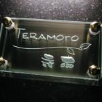 teramoto1.jpg