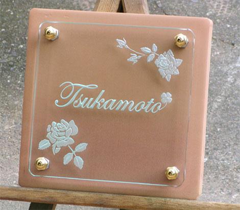 tsukamoto.jpg