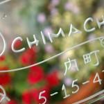 uchimachi2.jpg