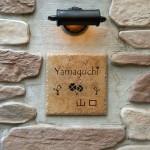 yamaguchibird2.jpg