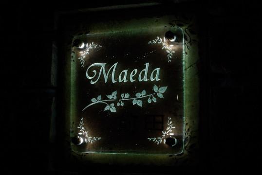 maedafsled1.jpg