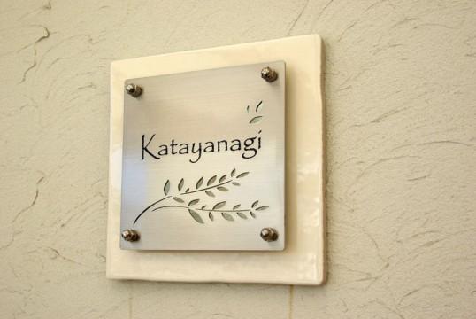 katayanagifs1.jpg