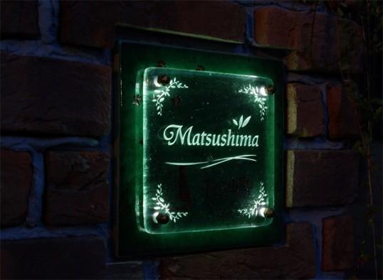 matsushimafs2.jpg