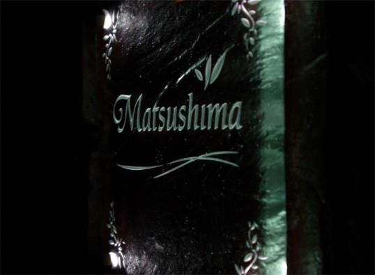 matsushimafsup.jpg
